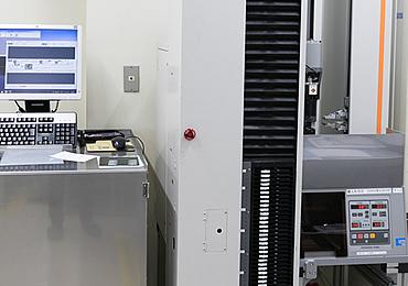 Full Automatic Elongation Tensile Tester