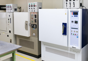 Gear Oven