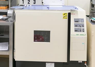 Oscillation Machine