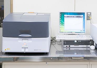 Fluorescent X-Ray Machine