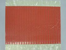 Silicon Cut Process Sample 1 pc 12g±0.5g 1 sheet 24 pcs cut